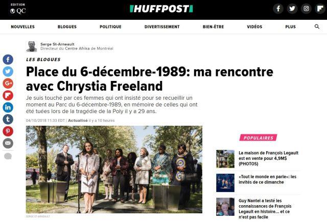 Huffpost - Chrystia Freeland